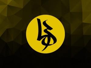 Yellow Desktop Background